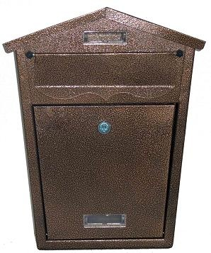 Poštová schránka kovová 8456